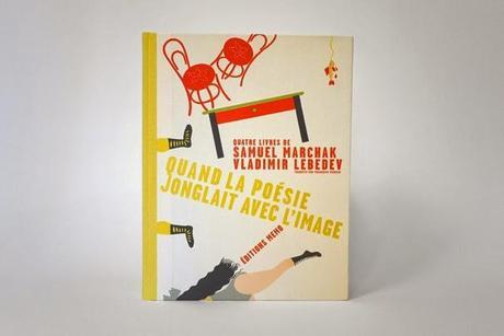 Le livre d'artiste pour enfant chez les Trois Ourses