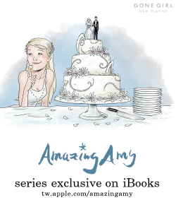 amazing-amy-preview-exclusive-iBooks