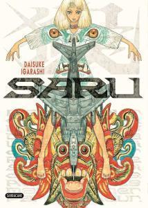 saru (1)