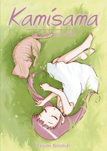 kamisama (1)