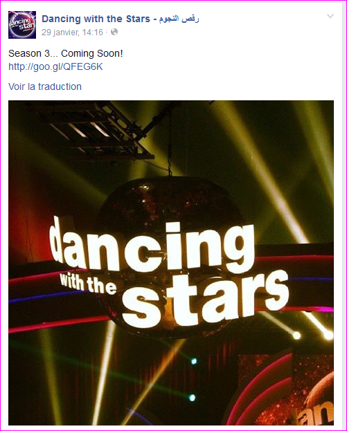 https://www.facebook.com/DWTSME
