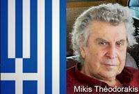 La Grèce, Theodorakis, la dette militaire et la propagande