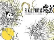Final Fantasy Type-0 dévoile version collector vidéo