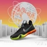Nike se met à la sauce New-York pour le All-Star Game