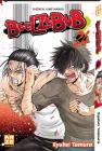 Parutions bd, comics et mangas du mercredi 11 février 2015 : 29 titres annoncés