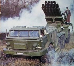 BM-27_Uragan-e916c-bba3f