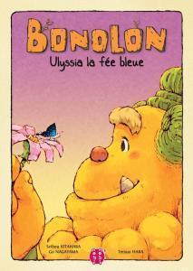 bonolon3 (1)