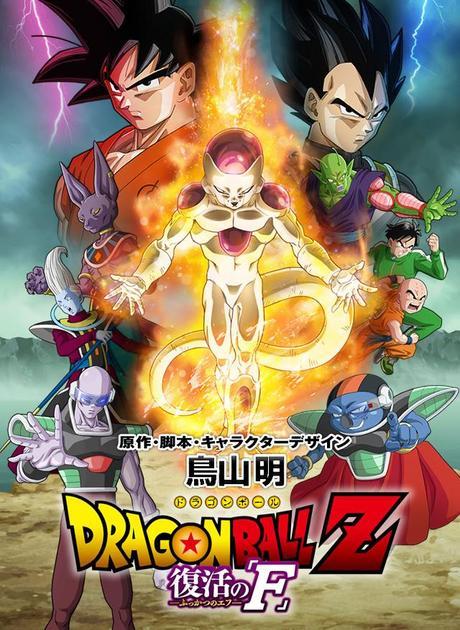 dragon-ball-z-revival-o-ff
