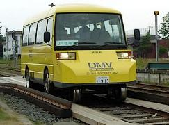 Wagon bus DMV