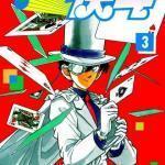 magic kaito (3)