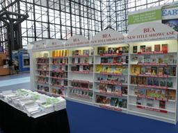 Les Éditions Dédicaces participeront au New Title Showcase lors de l'important salon BookExpo America, à New York