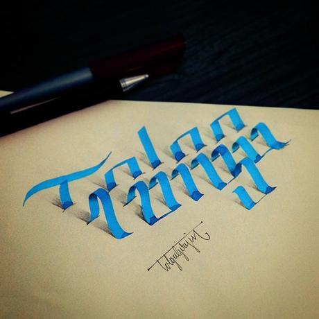 3D-Lettering-with-Parallelpen-Pencil