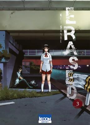 erased-tome-3