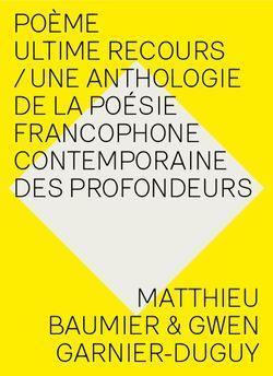 M. Baumier et G. Garnier-Duguy, Poème Ultime Recours par Marie-Christine Masset