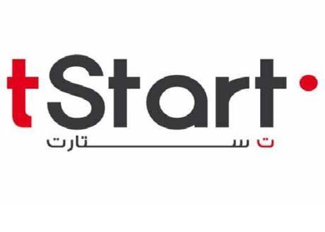 Compétition de business plan du programme tStart des startups innovantes