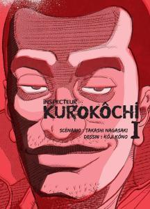 kurokochi (1)