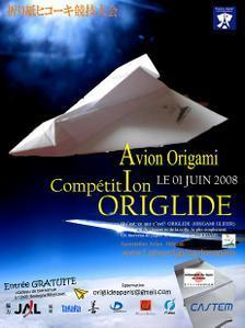 Un concours original : le lancer d'avion en papier !