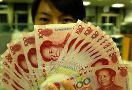 Le défi de la Chine face au FMI: Incorporer le yuan aux Droits de tirage spéciaux.