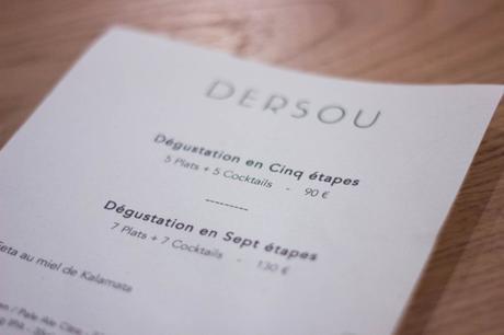 menu dersou