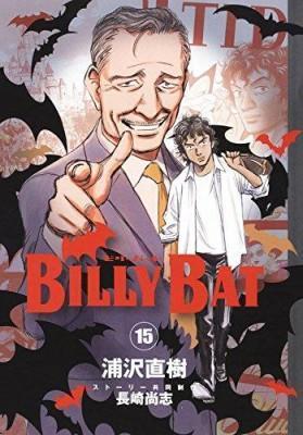billy-bat-15
