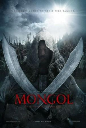 medium_mongol-part-one-poster-2.jpg