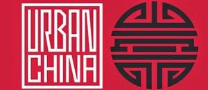 Urban China - Media Participations