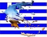 Grèce prête discuter d'une invitation russe d'adhésion Banque développement BRICS