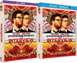[Concours] The Interview : gagnez 2 Blu-Ray et 1 DVD du film !