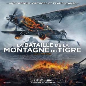 La Bataille de La Montagne du Tigre – un nouvel extrait