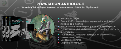 [news] PlayStation Anthologie : Le premier volume disponible
