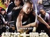 Gokudo Daisenso (Yakuza Apocalypse) (Critique)