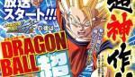 DragonBallSuper Aff Shonen Jump