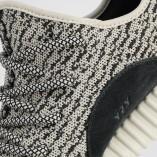 Voilà à quoi ressemble l'Adidas Yeezy 350 Boost