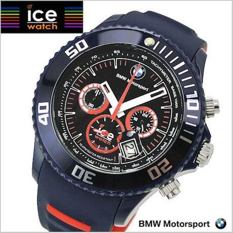 Ces montres issues d'un partenariat avec une marque de voitures