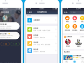 Alipay devient super porte-monnaie mobile