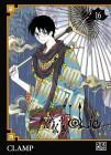 Parutions bd, comics et mangas du mercredi 15 juillet 2015 : 25 titres annoncés