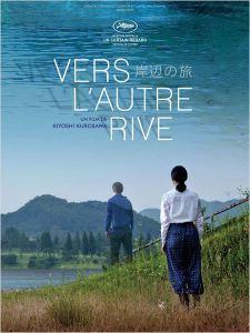 vers l'autre rive, kiyoshi kurosawa