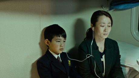 mountains may depart, jia zhang-ke, shan he gu ren