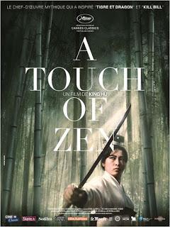 Cinéma A Touch of Zen