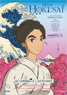 Cinéma Le tout nouveau testament / Miss Hokusai