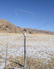 An image of one of the butterfly-shaped antennas