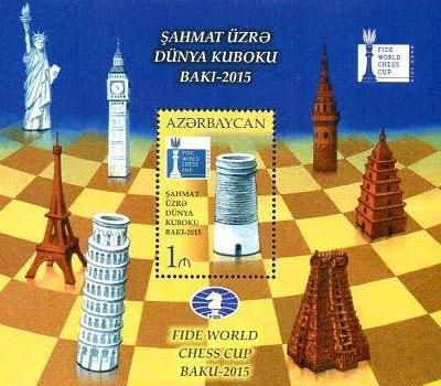 L'Azerbaïdjan a émit un nouveau timbre postal pour le coupe du monde d'échecs 2015 © site officiel