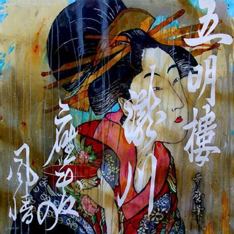 Tokio Express 2008