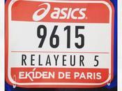 [Course Route] Ekiden Paris 2015 team choc Runnosphere