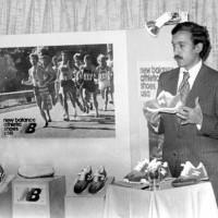 Quels sont les fondateurs des plus grandes marques Sport Lifestyle?