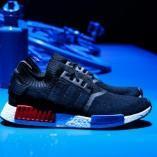 A quoi ressemblent les nouvelles Adidas Originals NMD ?