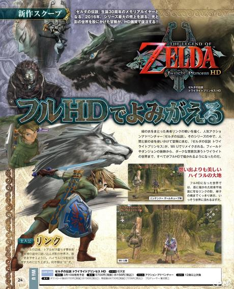 Zelda Twilight Princess HD : nouveau donjon, Mode Héros ...