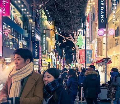 S'excuser en Corée