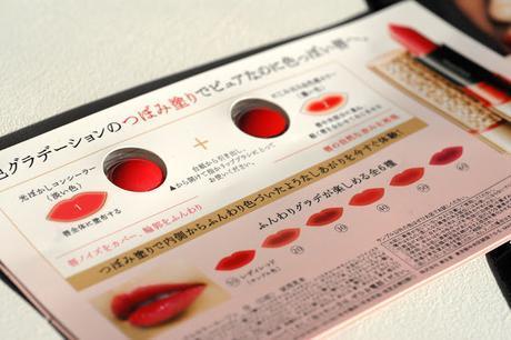 Deux couleurs en un par Shiseido #FridayLiptick