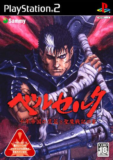 Article : Berserk